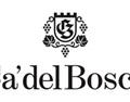 博斯克酒庄 Ca' del Bosco