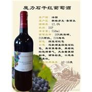法国进口红酒诚招全国代理,免代理费