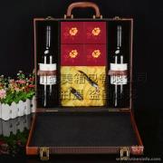 四川豪美红酒盒4支红酒带酒杯红酒盒月饼盒中秋现货定做茶叶礼盒包装