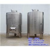 自酿葡萄酒发酵桶