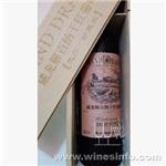威龙解百纳干红葡萄酒92珍藏版红酒