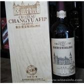 杭州张裕爱斐堡二号酒窖国际酒庄赤霞珠红酒