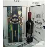 楼兰古堡尊享版赤霞珠红酒2011