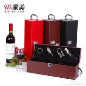 豪美红酒皮盒单支 高档葡萄酒盒子