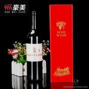 豪美红酒纸盒单双支装手提袋红酒包装盒