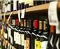 智利葡萄酒厂家瞄准中国电子商务