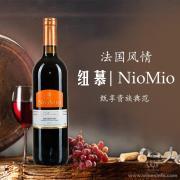 法国进口葡萄酒厂家价批发