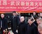 """法国葡萄酒踏上""""新丝路""""开启未来中国之旅"""