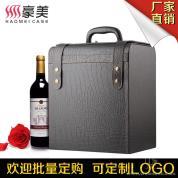 酒盒包装生产厂家 红酒盒六支