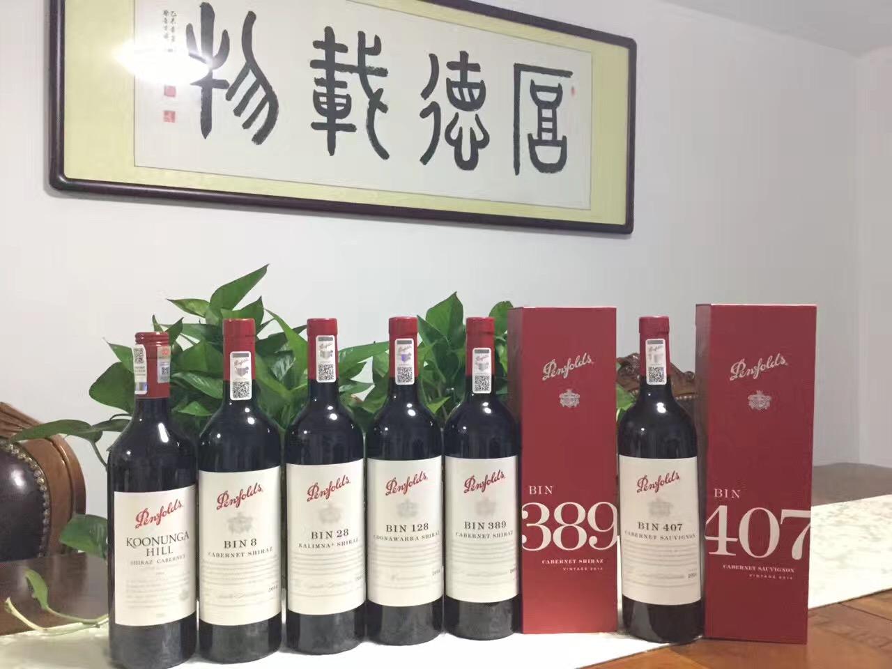 葡越红酒苏州仓储中心