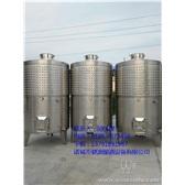 葡萄酒发酵罐陈酿罐