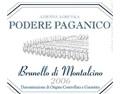 帕加尼科酒庄 Podere Paganico