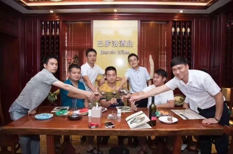 深圳市巴罗洛酒业有限公司
