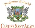 阿加塔酒庄 Cantine Sant'Agata