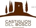 博斯科酒庄 Castiglion del Bosco
