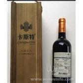 杭州卡斯特葡萄酒团购批发商