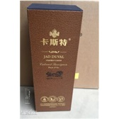 杭州卡斯特红酒杰顿系列批发