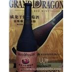 杭州威龙葡萄酒批发商金版橡木桶蛇龙珠