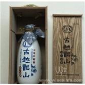 杭州古越龙山十年陈木盒黄酒批发商