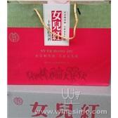 杭州女儿红十年陈礼盒黄酒代理商
