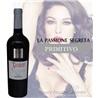 唐娜埃琳普米蒂沃红葡萄酒