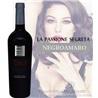 唐娜玛尔斯尼格马罗红葡萄酒