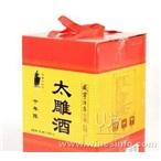 杭州太雕酒十年陈坛装黄酒批发商