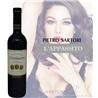 萨托利红葡萄酒