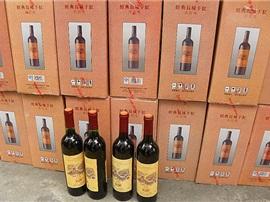 桂林警方查获假葡萄酒7200余瓶