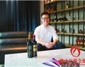 海归经济学硕士变身葡萄酒培训讲师