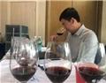 李德美:葡萄酒大赛并不复杂,复杂的是看客的眼神!