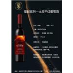 星球系列—土星干红葡萄酒