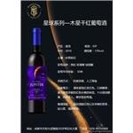 星球系列—木星干红葡萄酒