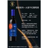 星球系列—火星干红葡萄酒