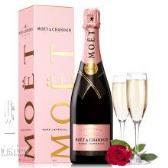 法国酩悦香槟专卖、酩悦(Moet & Chandon )粉红香槟价格