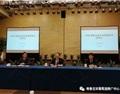 商务部召开中国-格鲁吉亚自由贸易协定企业宣讲会