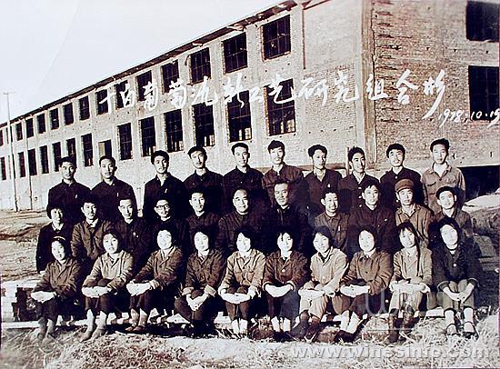 干白葡萄酒新工艺研究组合影 - 副本_副本.jpg
