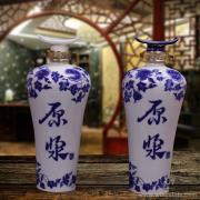 陶瓷空酒瓶生产定做厂家