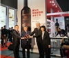 第九代张裕解百纳揭幕仪式在上海举办