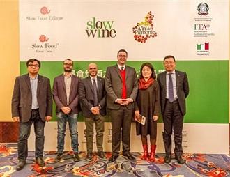 慢食红酒之旅在北京开启意大利葡萄酒文化季