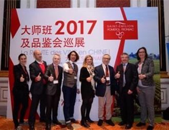 法国SEPF葡萄酒行业协会中国巡展落幕