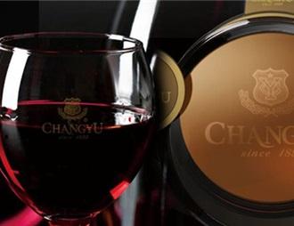 张裕公司对旗下国产葡萄酒产品进行价格调整