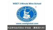 WSET 3分钟课程 - California