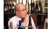 味蕾上的酒文化第二集葡萄酒家族