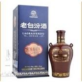 老白汾酒十五年专卖【清香型白酒】53度汾酒15年封坛价格