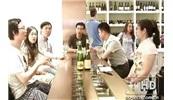 Salute 干杯!第47期 阿尔萨斯雷司令主题品酒