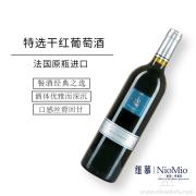 纽慕红酒代理法国进口原瓶原装有意者联系