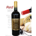 阿利菲尔 法国葡萄酒品牌,原瓶进口,金海岸国际葡萄酒城...(原瓶进口)