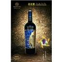 阿利菲尔红酒加盟 金海岸国际葡萄酒城 代理法国进口葡萄酒15725800991
