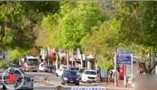 澳大利亚玛格丽特河葡萄酒产区旅游介绍